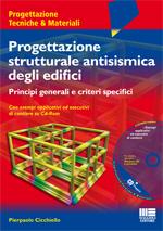 Progettazione strutturale antisismica degli edifici